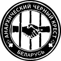 Anarchist Black Cross